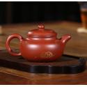 Чайник под старину с золотым рисунком — чайник из исинской глины_8078