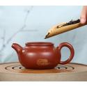 Чайник под старину с золотым рисунком — чайник из исинской глины_8081