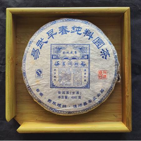 Круглый чай из чистого сырья гор Иу, собранный ранней весной