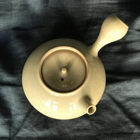 Чайник с боковой ручкой из гэяо рисового цвета