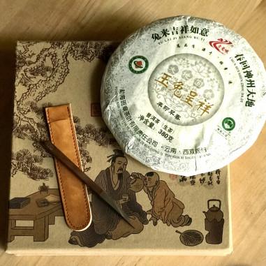 Подарочный набор с шэн пуэром